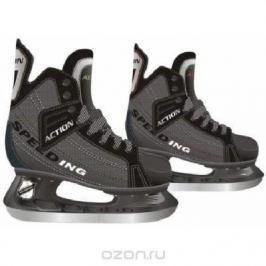 Коньки хоккейные мужские Action, цвет: серый, черный. PW-216. Размер 42