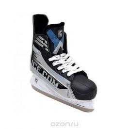 Коньки хоккейные Ice.Com A 2.0e. цвет: серый, синий, черный. Размер 45
