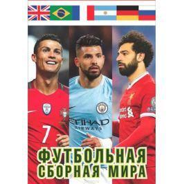 Набор футбольных карточек