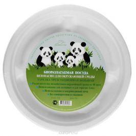 Набор круглых био-тарелок