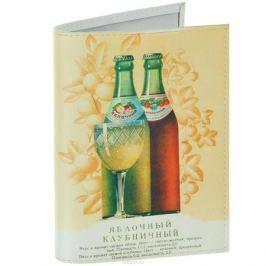 Обложка для паспорта Яблочный - Клубничный. OK269