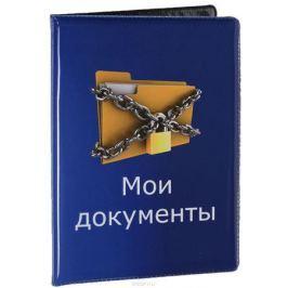 Обложка для паспорта мужская Эврика