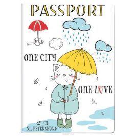 Обложка для паспорта Magic Home