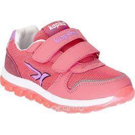 Кроссовки для девочки Kapika, цвет: коралловый. 72272-2. Размер 32