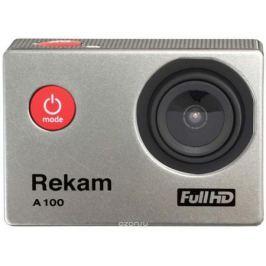 Rekam A100, Silver цифровая экшн-камера