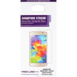 Red Line защитное стекло для Samsung Galaxy Grand Prime