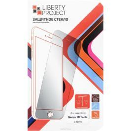 Liberty Project Tempered Glass защитное стекло для Meizu M2 Note (0,33 мм)