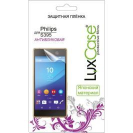 Luxcase защитная пленка для Philips S395, антибликовая