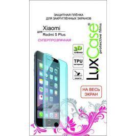 LuxCase защитная пленка на весь экран для Xiaomi Redmi 5 Plus