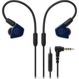 Audio-Technica ATH-LS50IS, Blue наушники