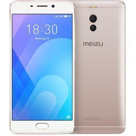 Meizu M6 Note 32GB, Gold