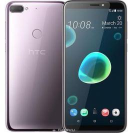 HTC Desire 12+, Warm Silver