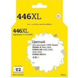 T2 IC-CCL446XL, Color картридж для Canon PIXMA iP2840/2845MG2440/2540/2940/2945/MX494