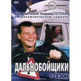 Дальнобойщики: Первый сезон. Серии 1-20 Российские телевизионные мелодрамы