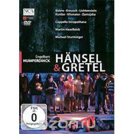 Engelbert Humperdinck: Hansel & Gretel
