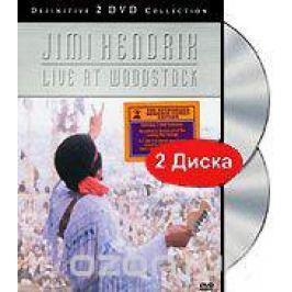 Jimi Hendrix: Live At Woodstock (2 DVD)