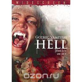 Gothic Vampires From Hell Ужасы