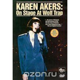 Karen Akers: On Stage At Wolf Trap Концерты