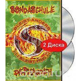 Sondaschule: Dephaudeh (2 DVD) Концерты