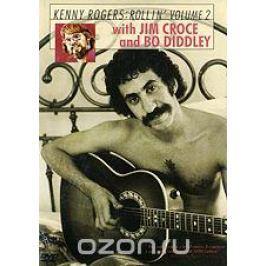 Kenny Rogers: Rollin' - Volume 2