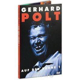 Gerhard Polt: Auf Der Buehne 1 Театральные постановки