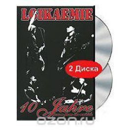Loikaemie 1994-2004 (DVD + CD) Концерты