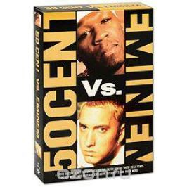 50 Cent Vs. Eminem (2 DVD)