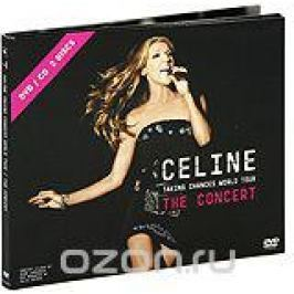 Celine Dion: Taking Chances World Tour - The Concert (DVD + CD) Концерты