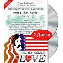 Tony Palmer: All You Need Is Love. Swing That Music! - Swing (2 DVD) Документальный кинематограф
