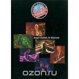 Manfred Mann's Earth Band: Angel Station In Moscow Концерты