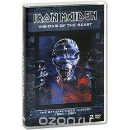 Iron Maiden: Visions Of The Beast (2 DVD)