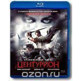 Центурион (Blu-ray)