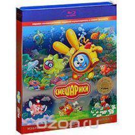 Смешарики: Избранное, Выпуск 1 (Blu-ray) Мультипликационные сериалы