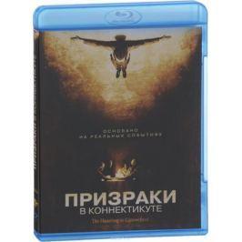 Призраки в Коннектикуте (Blu-ray) Остросюжетные триллеры