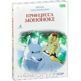 Принцесса Мононоке (2 DVD)