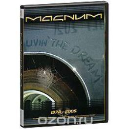 Magnum: Livin' The Dream 1978 - 2005 (2 DVD) Концерты