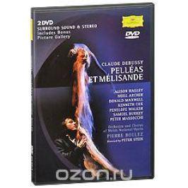 Debussy, Pierre Boulez: Pelleas Et Melisande (2 DVD) Театральные постановки