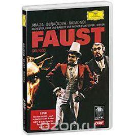 Gounod, Erich Binder: Faust (2 DVD) Театральные постановки