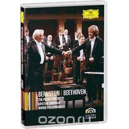 Beethoven, Zimerman, Leonard Bernstein: Piano Concertos (2 DVD)
