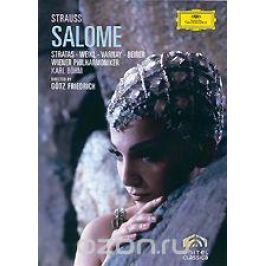 Richard Strauss / Karl Bohm: Salome Театральные постановки