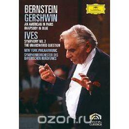 Gershwin, Leonard Bernstein: An American In Paris Rhapsody In Blue / Ives, Leonard Bernstein: Symphony No. 2 The Unanswered Question (2 DVD)