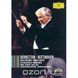 Beethoven / Bernstein: Missa Solemnis - Choral Fantasy