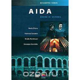 Verdi - Aida: Arena Di Verona