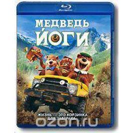 Медведь Йоги (Blu-ray)
