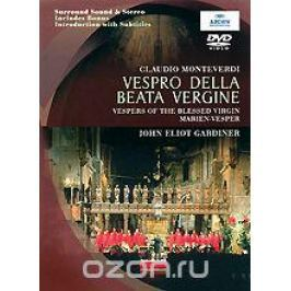 Monteverdi, John Eliot Gardiner: Vespro Della Beata Vergine