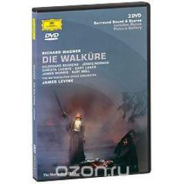 Wagner, James Levine: Die Walkure (2 DVD)