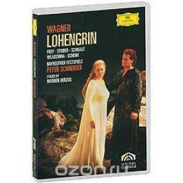 Wagner, Peter Schneider: Lohengrin (2 DVD)
