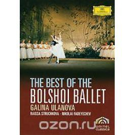 The Best Of The Bolshoi Ballet