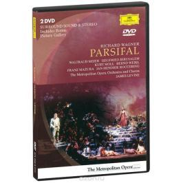 Wagner, James Levine: Parsifal (2 DVD)