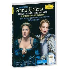 Donizetti, Evelino Pido: Anna Bolena (2 DVD)